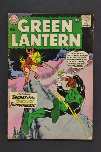 Item: Green Lantern #2 VG- 3.5