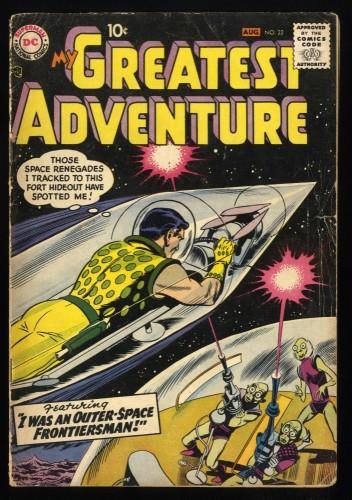 Item: My Greatest Adventure #22 GD/VG 3.0