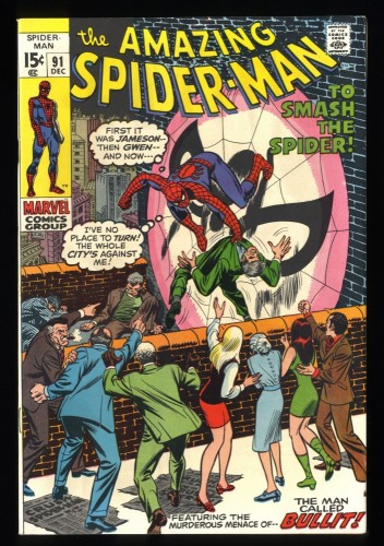 Item: Amazing Spider-Man #91 NM- 9.2