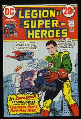 Item: Adventure Comics #4 VF 8.0