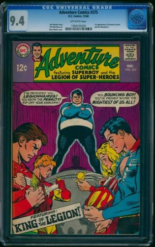 Item: Adventure Comics #375 CGC NM 9.4 Off-White