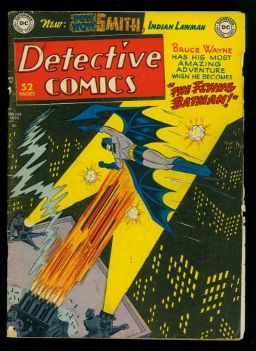 Item: Detective Comics #153 GD/VG 3.0