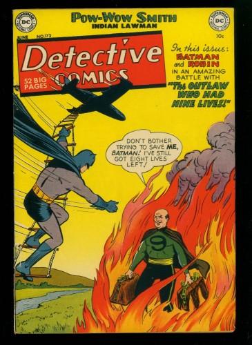 Item: Detective Comics #172 VG+ 4.5 (Restored)
