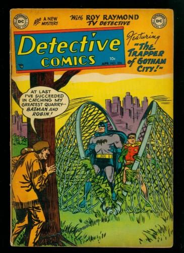 Item: Detective Comics #206 GD/VG 3.0