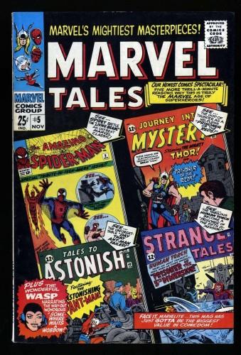 Item: Marvel Tales #5 FN/VF 7.0