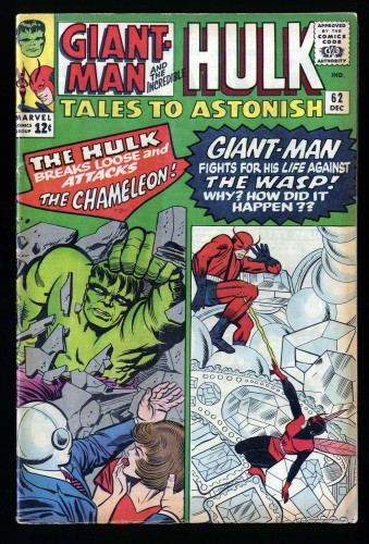 Item: Tales To Astonish #62 VG 4.0 1st appearance of the Leader
