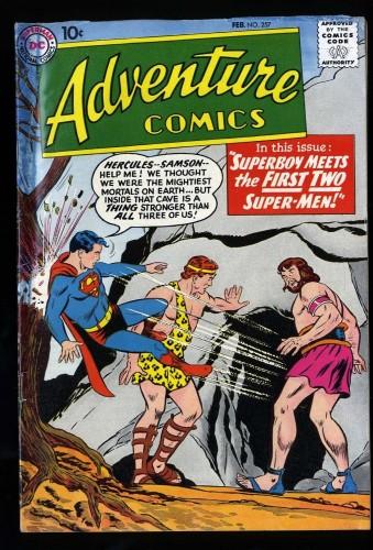 Item: Adventure Comics #257 VG 4.0