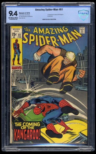 Item: Amazing Spider-Man #81 CBCS NM 9.4 Off White to White