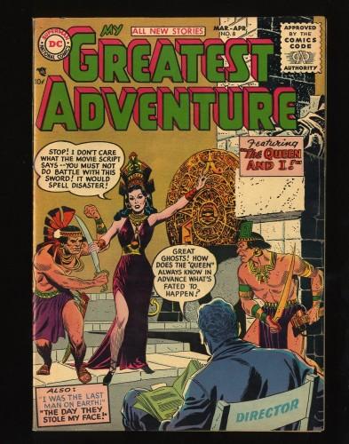 Item: My Greatest Adventure #8 VF 8.0 Big Apple