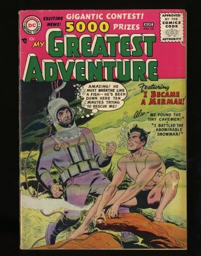 Item: My Greatest Adventure #10 VG/FN 5.0 Big Apple