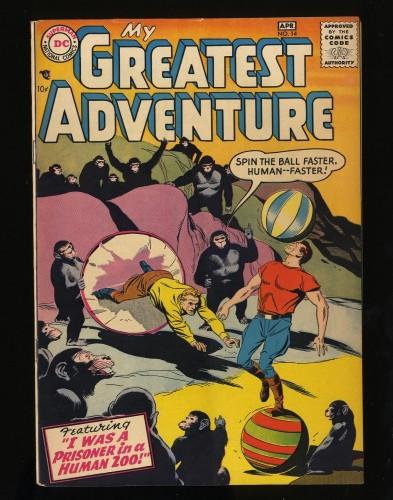 Item: My Greatest Adventure #14 VG 4.0 Big Apple
