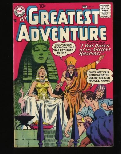 Item: My Greatest Adventure #19 VF 8.0 Big Apple