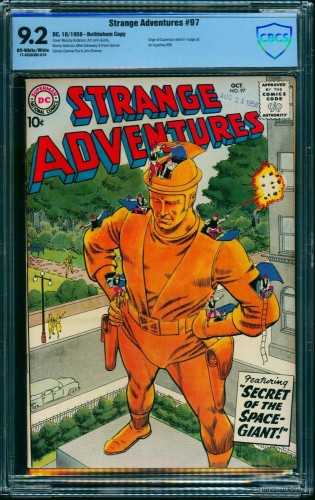 Strange Adventures #97 CBCS NM- 9.2 Off-White to White Bethlehem