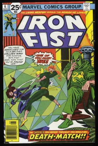 Iron Fist #6 VF 8.0