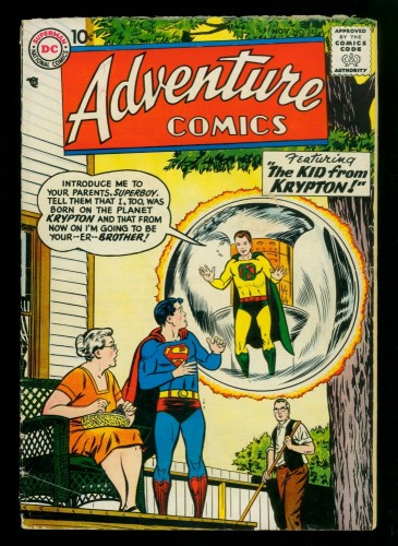 Adventure Comics #242 GD+ 2.5 DC Superman