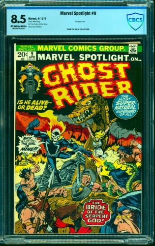Marvel Spotlight #9 CBCS VF+ 8.5 Off White to White Comics