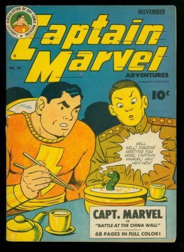 Captain Marvel Adventures #29 VG+ 4.5