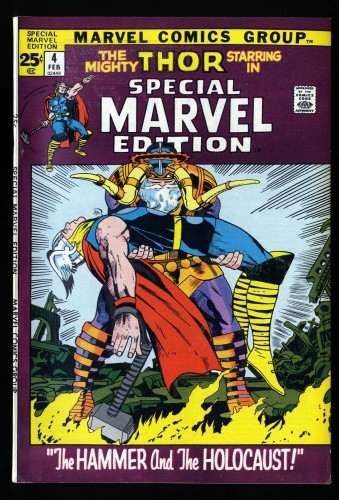 Special Marvel Edition #4 FN+ 6.5