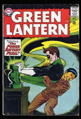 Green Lantern #32 VG 4.0
