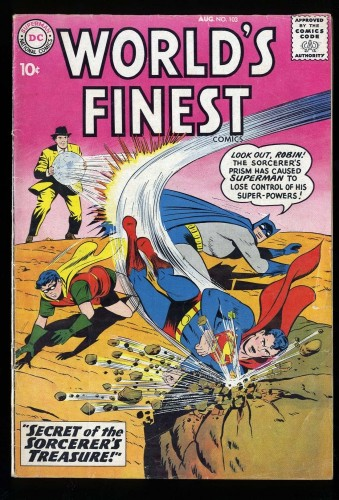 World's Finest Comics #103 VG+ 4.5