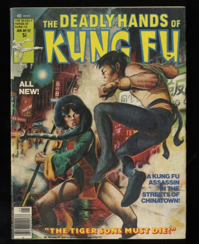 Deadly Hands of Kung Fu #32 FN+ 6.5 1st Daughters of the Dragon!