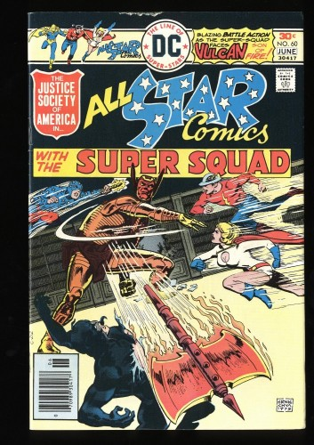 All-Star Comics #60 FN/VF 7.0