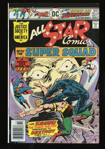 All-Star Comics #62 VF- 7.5