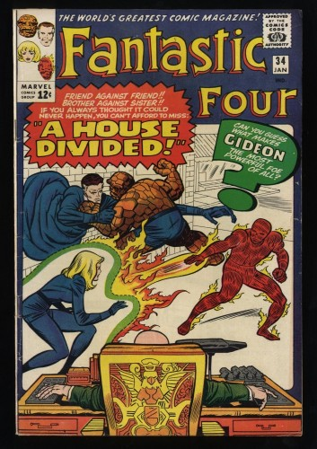 Fantastic Four #34 FN- 5.5 White Pages