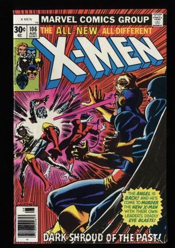 X-Men #106 VF 8.0