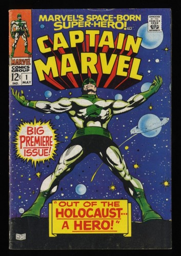 Captain Marvel #1 VG+ 4.5