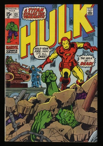 Incredible Hulk (1968) #131 FN 6.0 Marvel Comics Iron Man! 1st Jim Wilson!