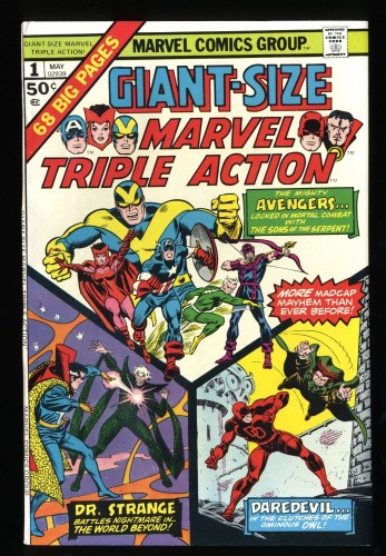 Giant-Size Marvel Triple Action #1 NM 9.4