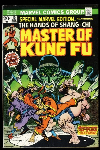 Special Marvel Edition #15 VF+ 8.5 1st Shang-Chi! Master of Kung Fu!