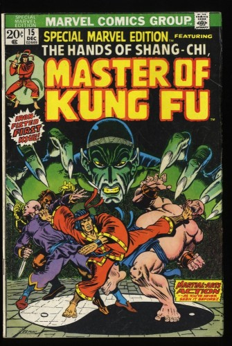 Special Marvel Edition #15 VG+ 4.5 1st Shang-Chi! Master of Kung Fu!
