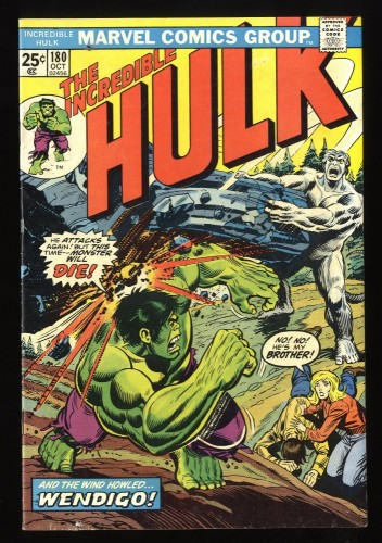 Incredible Hulk (1968) #180 VG/FN 5.0 Marvel Comics 1st Cameo Wolverine!