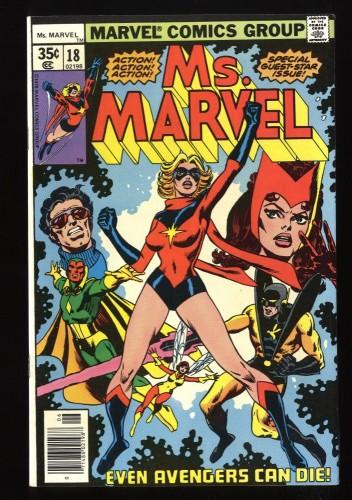Ms. Marvel #18 VF+ 8.5 1st full Mystique!