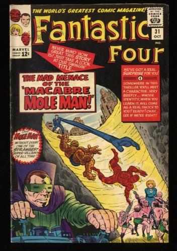 Fantastic Four #31 VG/FN 5.0