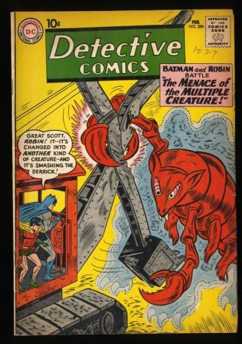 Detective Comics #288 VG 4.0 Batman! Robin!