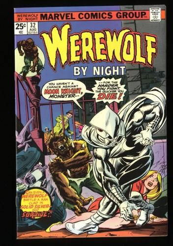 Werewolf By Night #32 NM- 9.2 1st Moon Knight!
