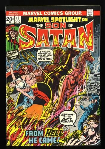 Marvel Spotlight #12 FN+ 6.5 1st Son of Satan! Comics