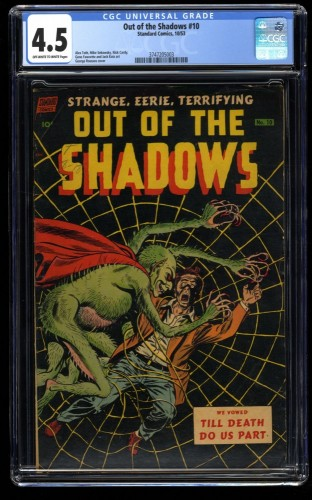 Out of the Shadows #10 CGC VG+ 4.5 Off White to White