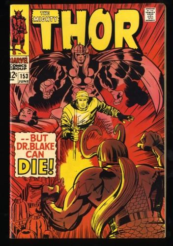 Thor #153 FN/VF 7.0