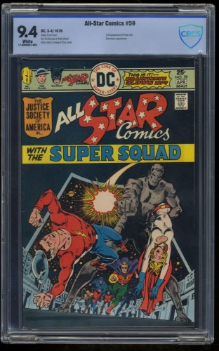 All-Star Comics #59 CBCS NM 9.4 White Pages 2nd Power Girl!