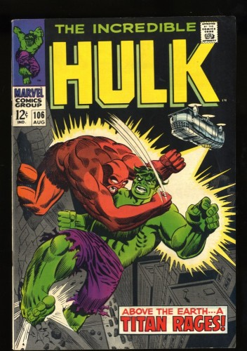 Incredible Hulk #106 VF- 7.5 2nd Missing Link!