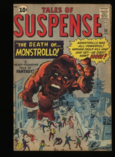 Tales Of Suspense #25 VG+ 4.5