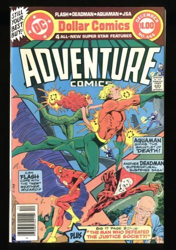 Adventure Comics #466 VF 8.0