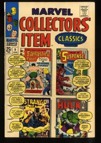 Marvel Collectors' Item Classics #9 FN+ 6.5
