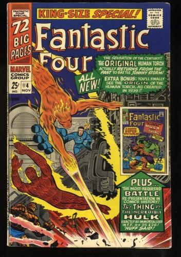 Fantastic Four Annual #4 VG+ 4.5