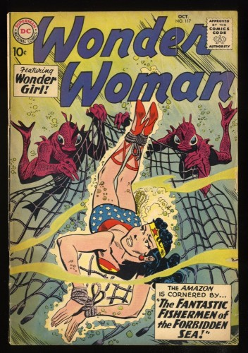 Wonder Woman #117 VG- 3.5