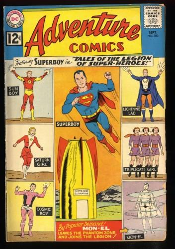 Adventure Comics #300 VG 4.0